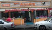 Şehr-i Asvera