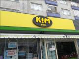 Kim AVM