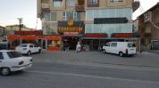 Altınova Tebessüm Market