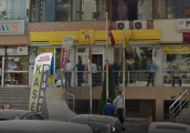 PTT Tebessüm Şubesi