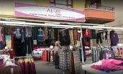 Al-Ze Giyim