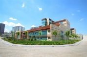Pursaklar Devlet Hastanesi