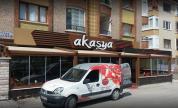 Akasya Pastanesi