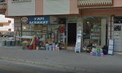 HSN Yapı Market
