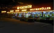 Saray Tebessüm Market Fırın Cafe