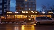 Kehribar Cafe